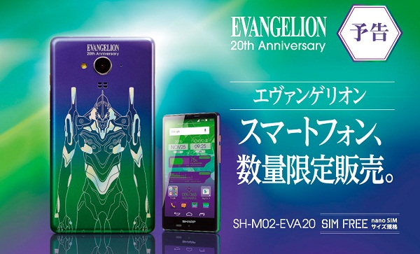 This is the Evangelion Smartphone manufactured by Sharp